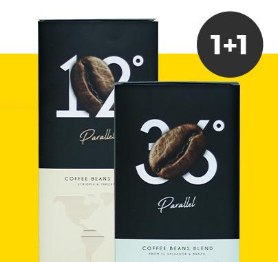 2kg Parallel-kahvipapuja yhden hinnalla